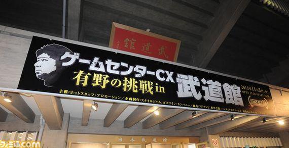 GCCX.jpg