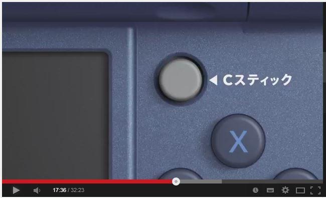 3DS-2.jpg