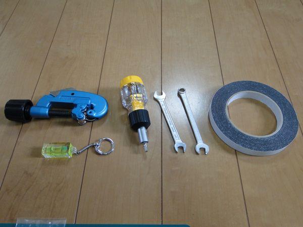 工具1.jpg