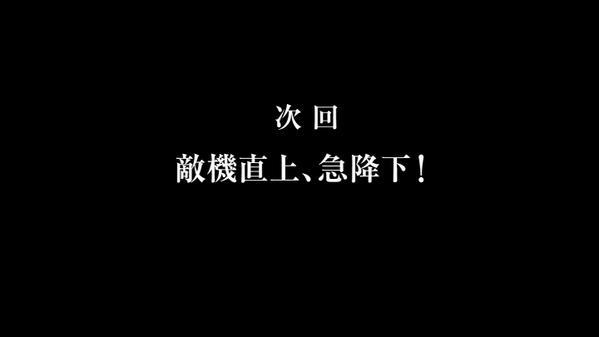 艦これ11-13.jpg