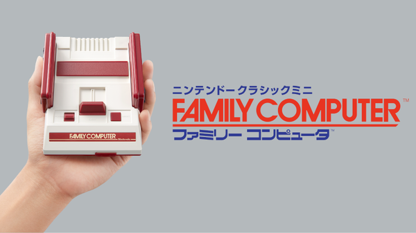 FAMILY COMPUTER MINI.png