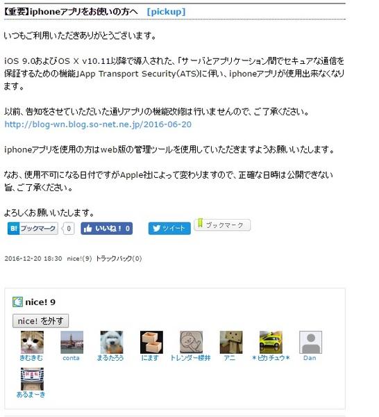 so-net.jpg